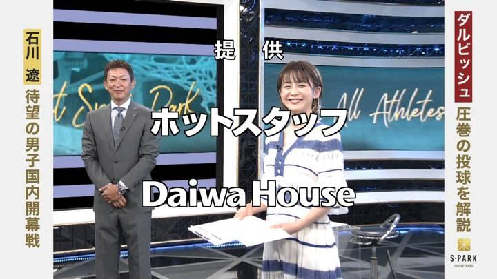 2020年09月05日宮司愛海の画像01枚目