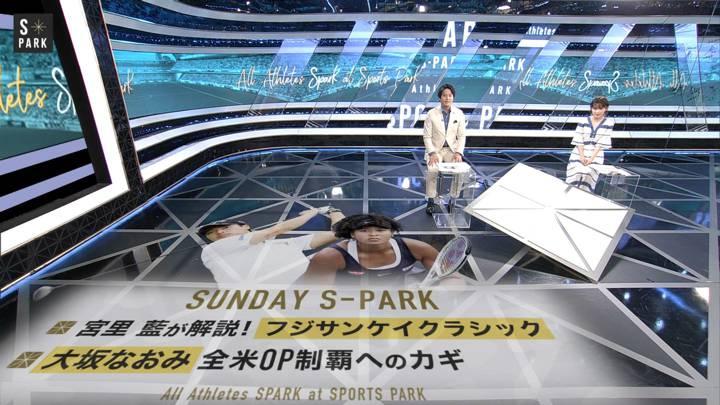 2020年09月05日宮司愛海の画像13枚目