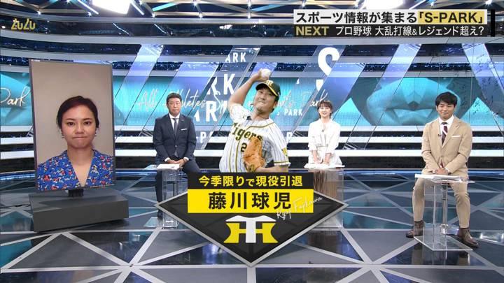 2020年09月06日宮司愛海の画像04枚目