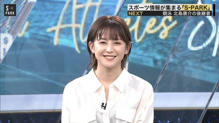 2020年09月06日宮司愛海の画像09枚目