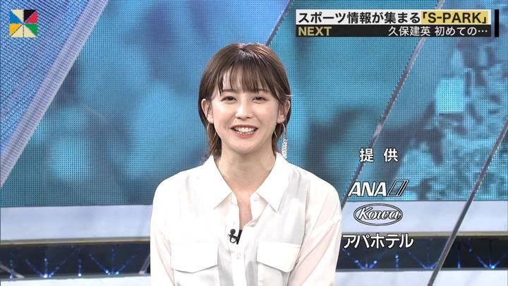 2020年09月06日宮司愛海の画像12枚目