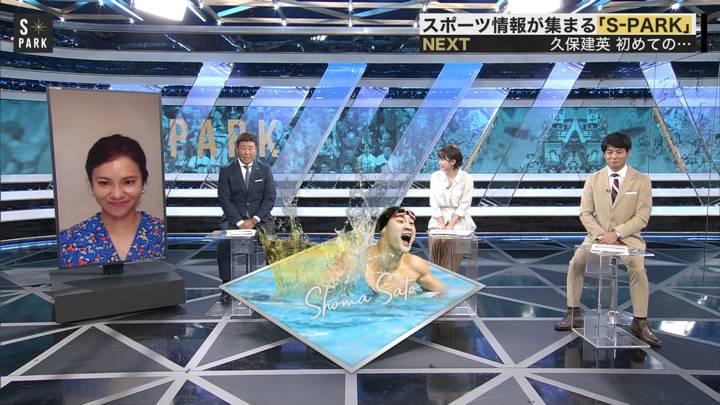 2020年09月06日宮司愛海の画像13枚目