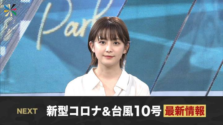2020年09月06日宮司愛海の画像16枚目