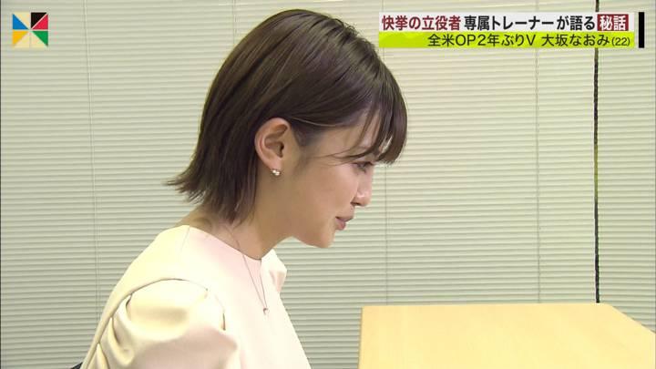 2020年09月13日宮司愛海の画像11枚目