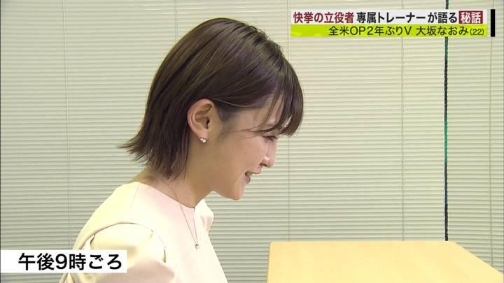 2020年09月13日宮司愛海の画像12枚目
