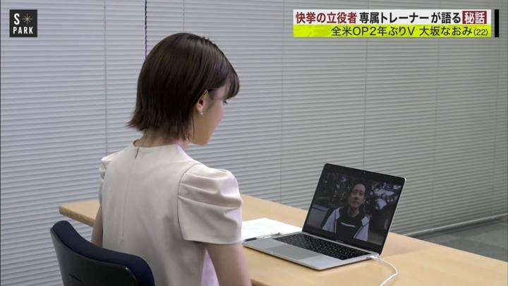 2020年09月13日宮司愛海の画像13枚目