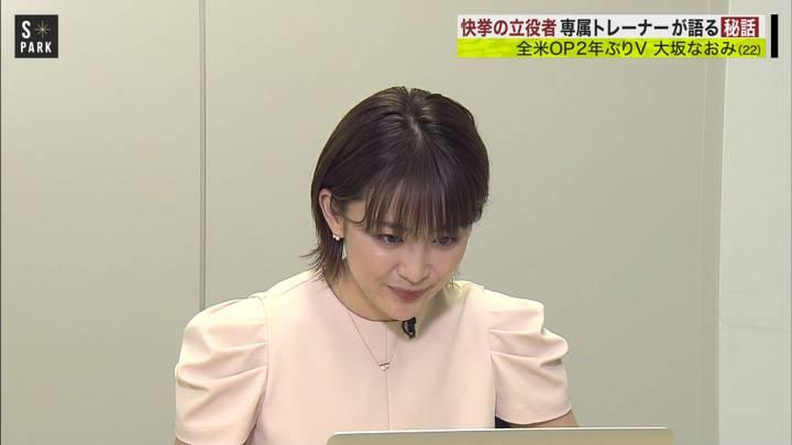2020年09月13日宮司愛海の画像14枚目