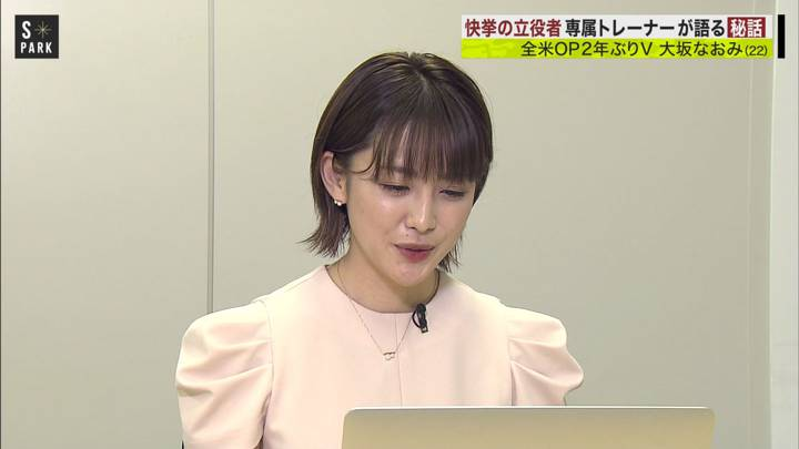 2020年09月13日宮司愛海の画像15枚目