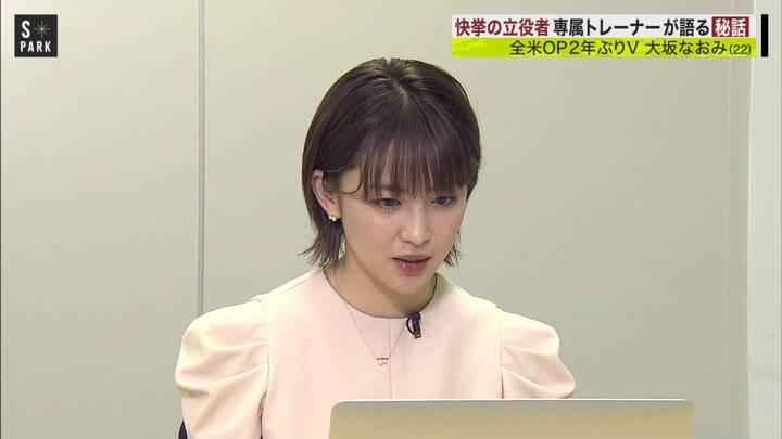 2020年09月13日宮司愛海の画像16枚目