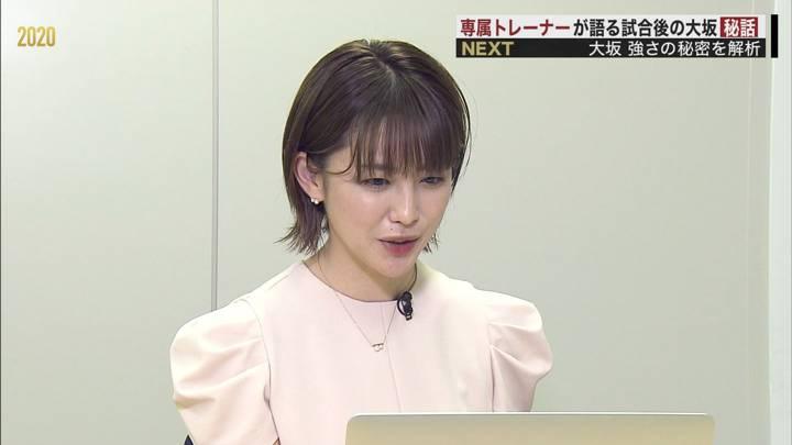 2020年09月13日宮司愛海の画像17枚目