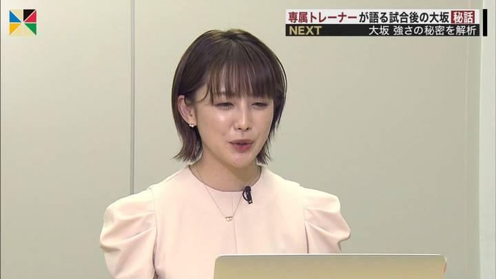 2020年09月13日宮司愛海の画像18枚目