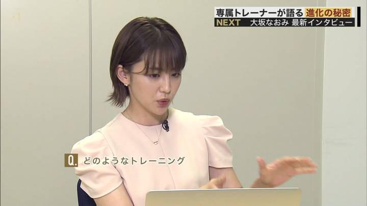 2020年09月13日宮司愛海の画像20枚目