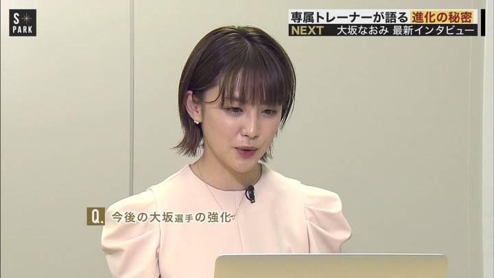 2020年09月13日宮司愛海の画像21枚目
