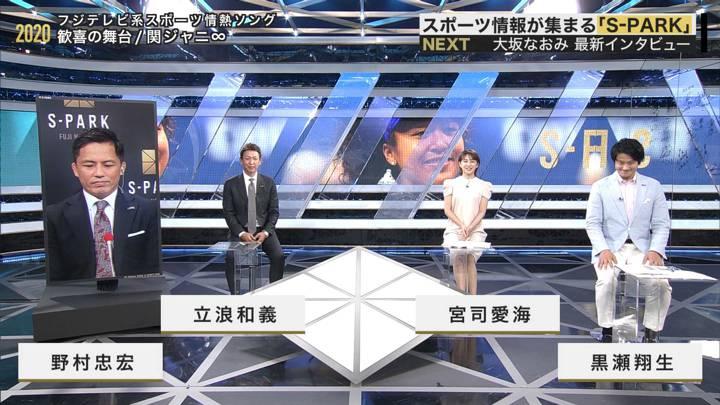 2020年09月13日宮司愛海の画像23枚目