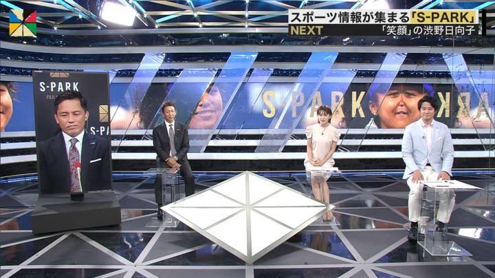 2020年09月13日宮司愛海の画像24枚目