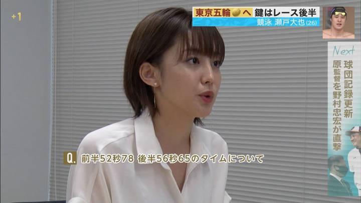 2020年09月13日宮司愛海の画像25枚目
