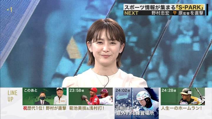 2020年09月13日宮司愛海の画像27枚目