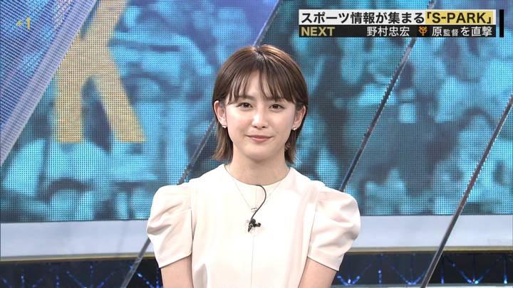 2020年09月13日宮司愛海の画像29枚目