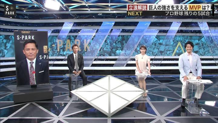 2020年09月13日宮司愛海の画像30枚目