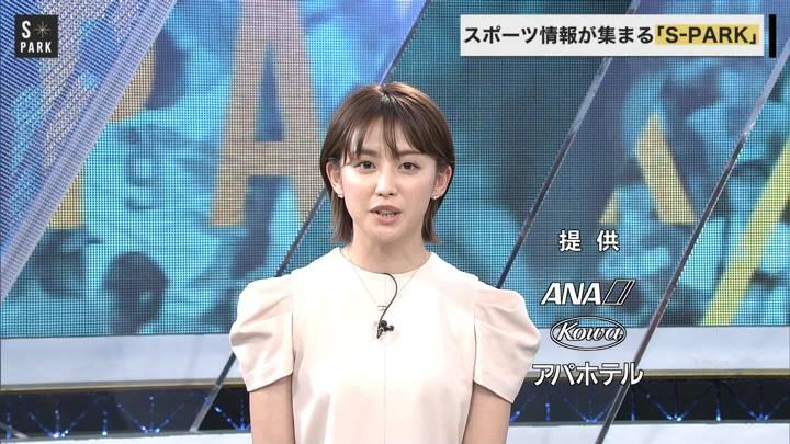2020年09月13日宮司愛海の画像31枚目