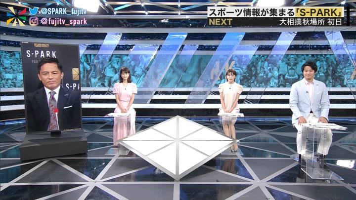 2020年09月13日宮司愛海の画像32枚目