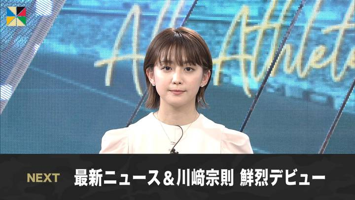 2020年09月13日宮司愛海の画像35枚目