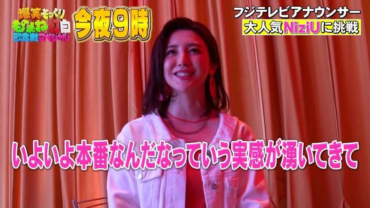 2020年09月19日宮司愛海の画像07枚目