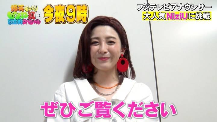2020年09月19日宮司愛海の画像09枚目