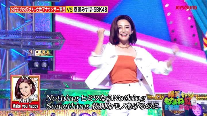 2020年09月19日宮司愛海の画像15枚目