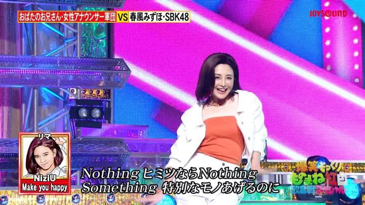 2020年09月19日宮司愛海の画像19枚目