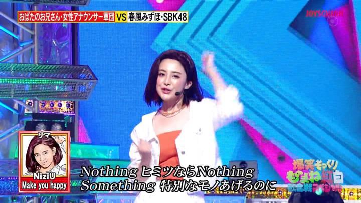 2020年09月19日宮司愛海の画像20枚目