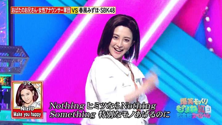 2020年09月19日宮司愛海の画像22枚目