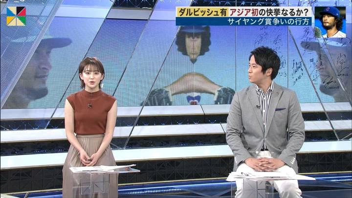 2020年09月19日宮司愛海の画像35枚目