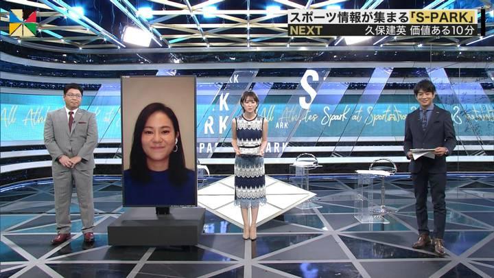 2020年09月20日宮司愛海の画像01枚目