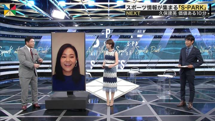 2020年09月20日宮司愛海の画像02枚目