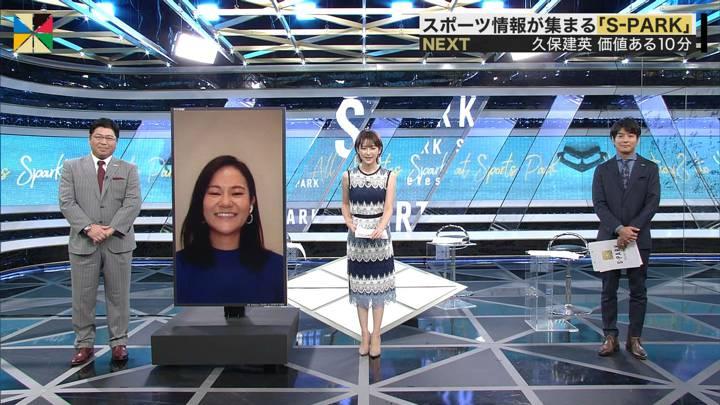 2020年09月20日宮司愛海の画像03枚目