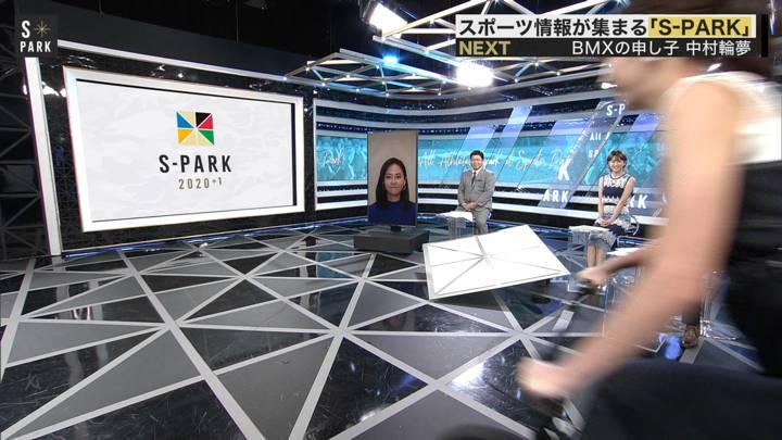 2020年09月20日宮司愛海の画像08枚目