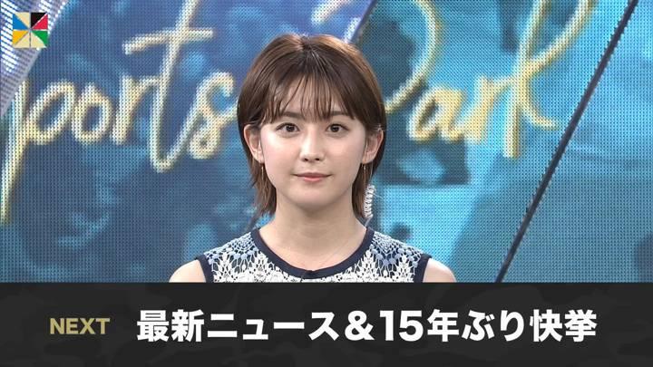 2020年09月20日宮司愛海の画像14枚目