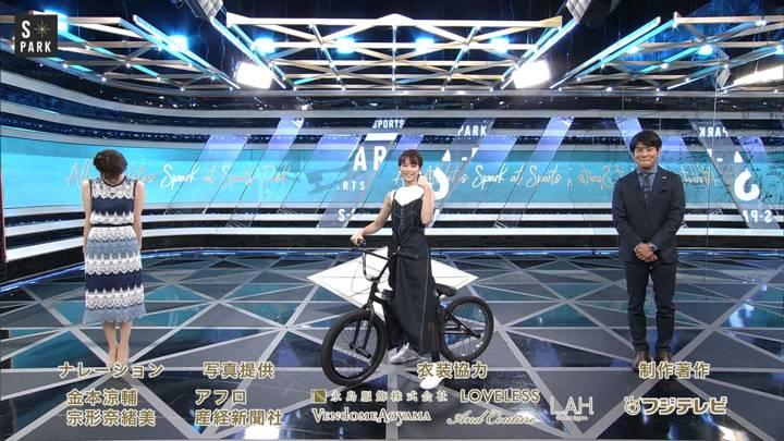 2020年09月20日宮司愛海の画像16枚目