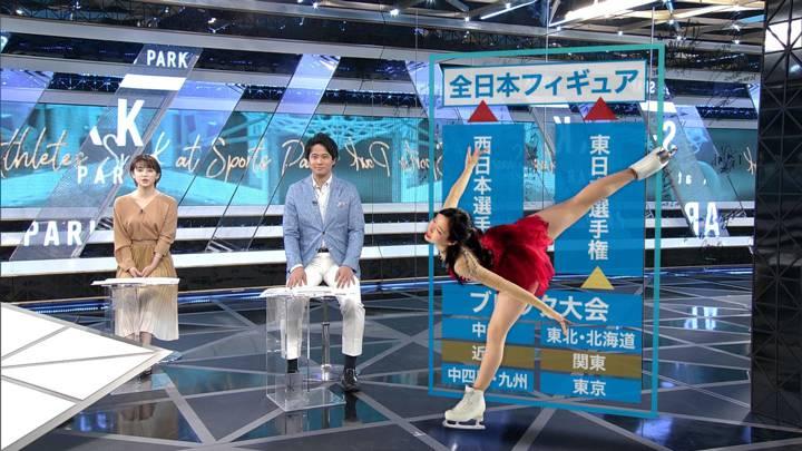 2020年10月03日宮司愛海の画像07枚目