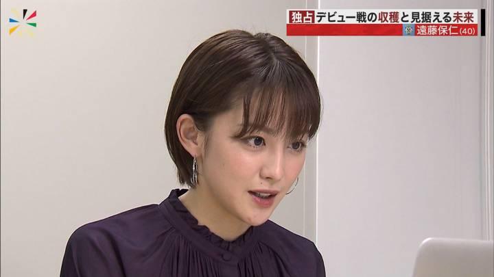 2020年10月10日宮司愛海の画像08枚目