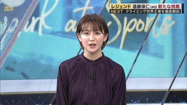 2020年10月10日宮司愛海の画像10枚目