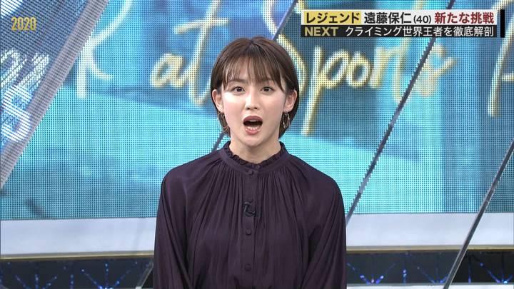 2020年10月10日宮司愛海の画像11枚目