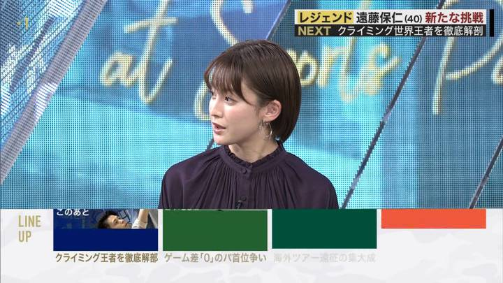 2020年10月10日宮司愛海の画像12枚目