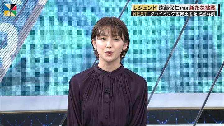 2020年10月10日宮司愛海の画像13枚目
