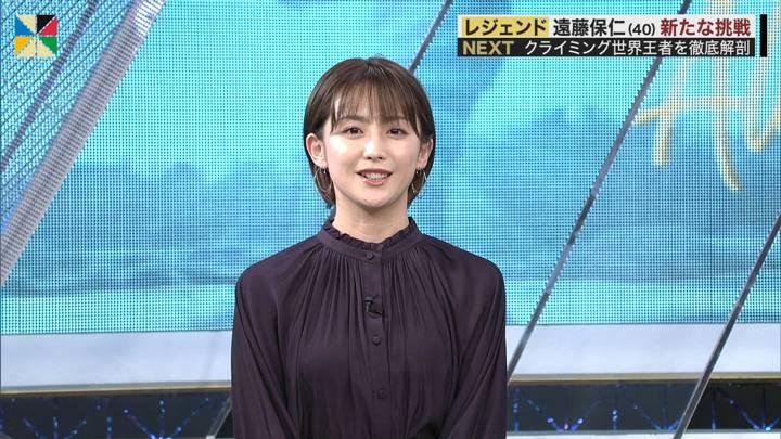 2020年10月10日宮司愛海の画像14枚目