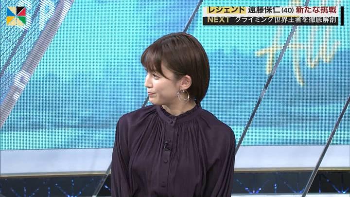 2020年10月10日宮司愛海の画像15枚目