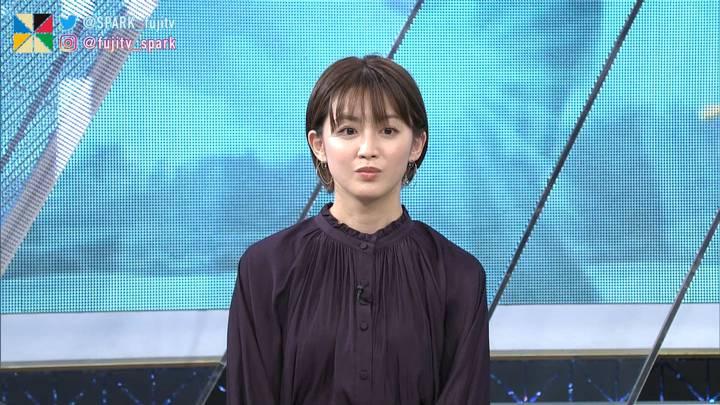 2020年10月10日宮司愛海の画像16枚目
