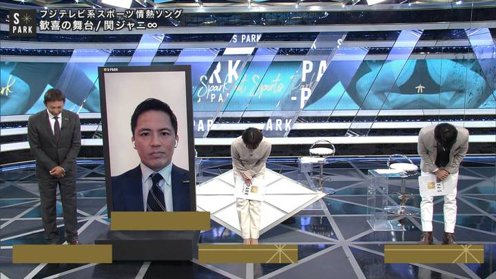 2020年10月11日宮司愛海の画像02枚目