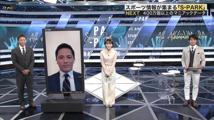 2020年10月11日宮司愛海の画像03枚目